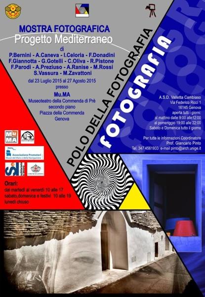 """Mostra collettiva """"Mediterraneo"""""""